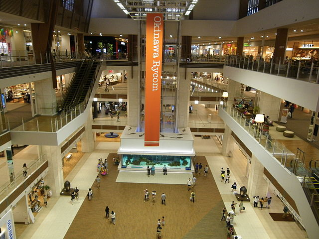 aeon-mall-okinawa-rycom-in-central-okinawa