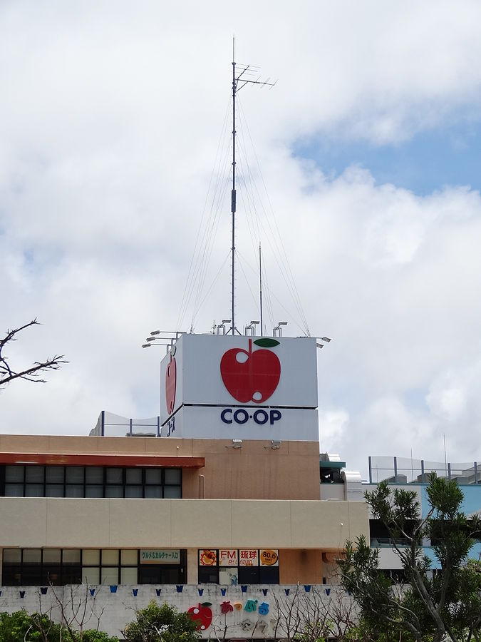 coop-apple-town-in-naha