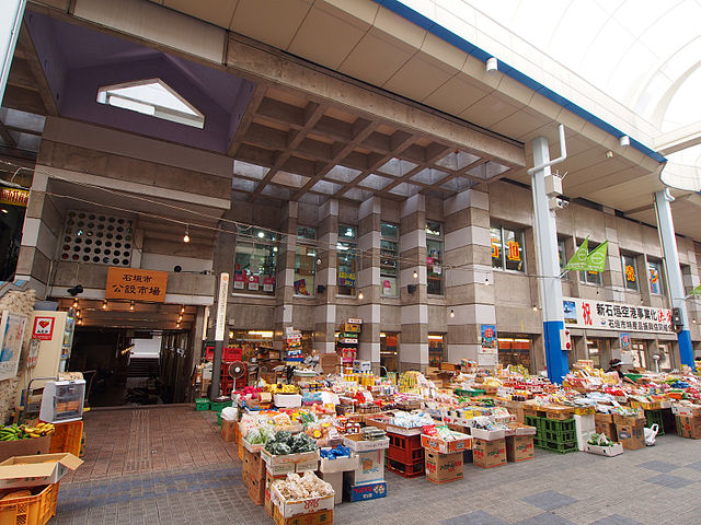 ishigaki-public-market-in-yaeyama-islands