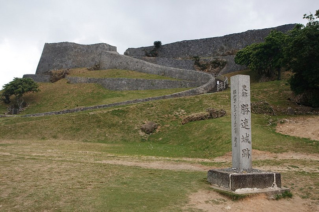katsuren-jo-in-central-okinawa