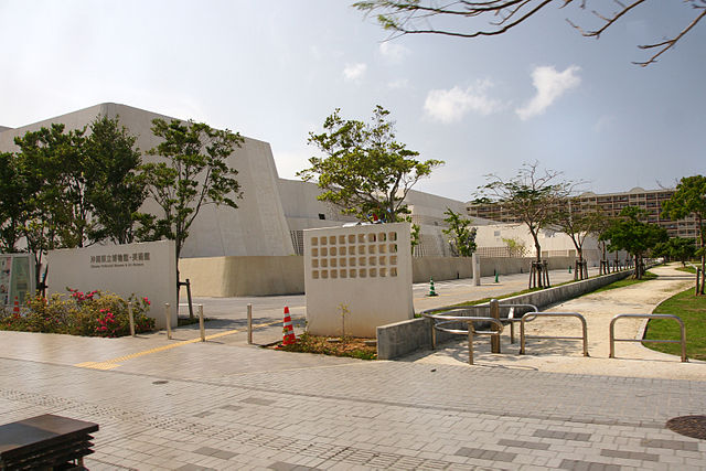 okinawa-prefectual-museum-and-art-museum-in-naha