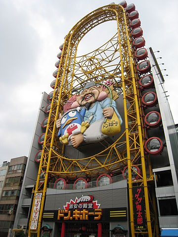 don-quijote-dotonbori-in-central-osaka-city