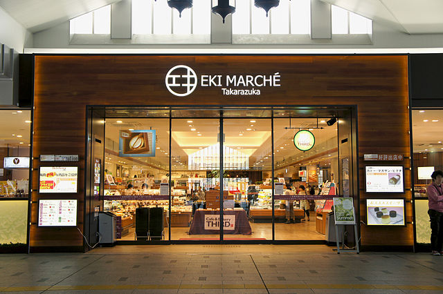 eki-marche-osaka-in-umeda-of-northern-osaka-city