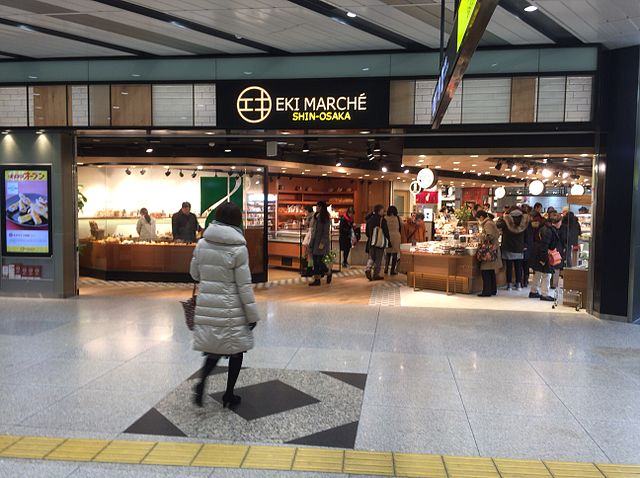 eki-marche-shin-osaka-in-northern-osaka-city