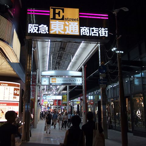 hankyu-higashidori-shopping-center-in-umeda-of-northern-osaka-city