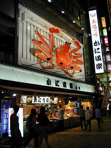 kani-douraku-dotonbori-honten-in-central-osaka-city