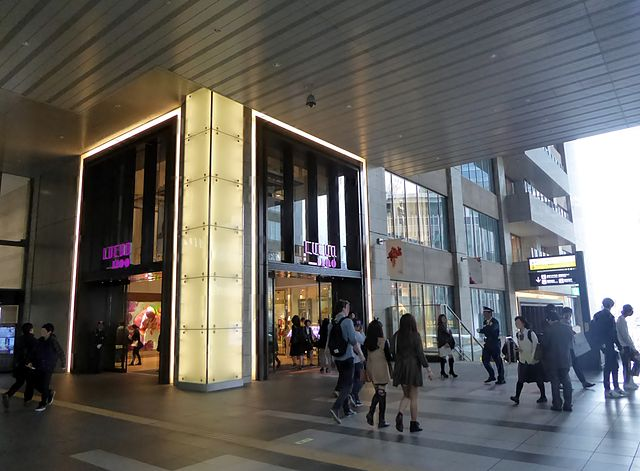 lucua-1100-in-umeda-of-northern-osaka-city
