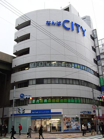 namba-city-in-southern-osaka-city
