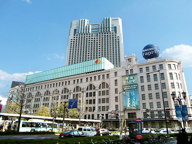 namba-station-in-southern-osaka-city
