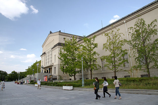osaka-city-museum-of-fine-arts-in-southern-osaka-city