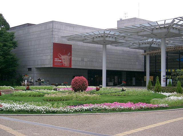 osaka-museum-of-natural-history-in-southern-osaka-city