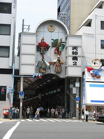 tenjinbashisuji-shopping-street-in-northern-osaka-city