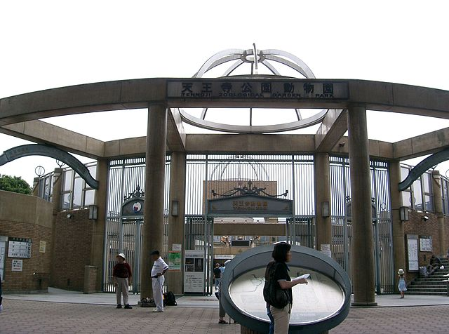tennoji-zoo-in-southern-osaka-city