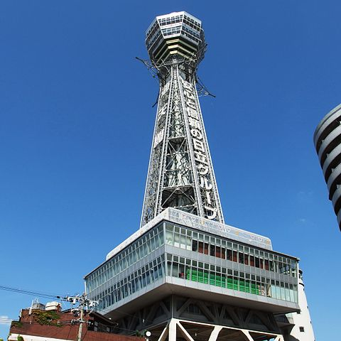 tsutenkaku-in-southern-osaka-city