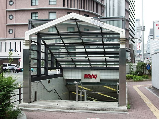 whity-osaka-chikagai-in-umeda-of-northern-osaka-city