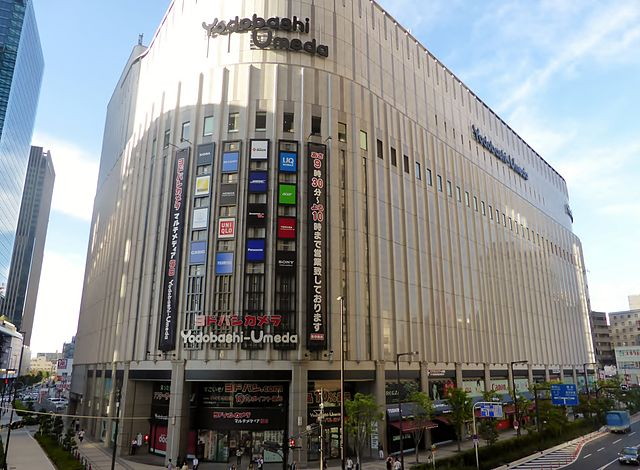 yodobashi-umeda-in-umeda-of-northern-osaka-city