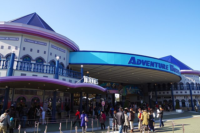 adventure-world-in-nanki-shirahama