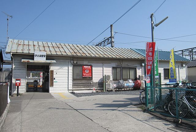 idakiso-station-in-wakayama-city-surroundings