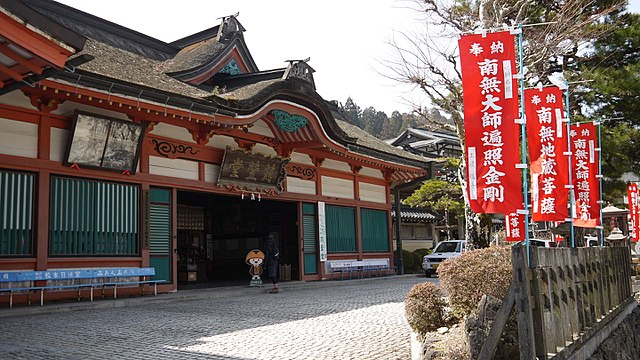 karukaya-do-in-koyasan