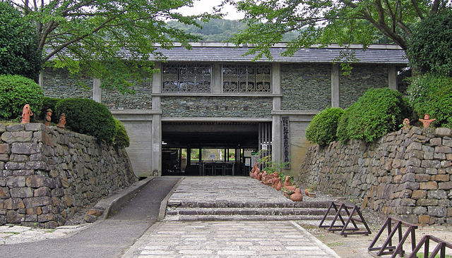 kii-fudoki-no-oka-museum-of-archaeology-and-folklore-in-wakayama-city-surroundings