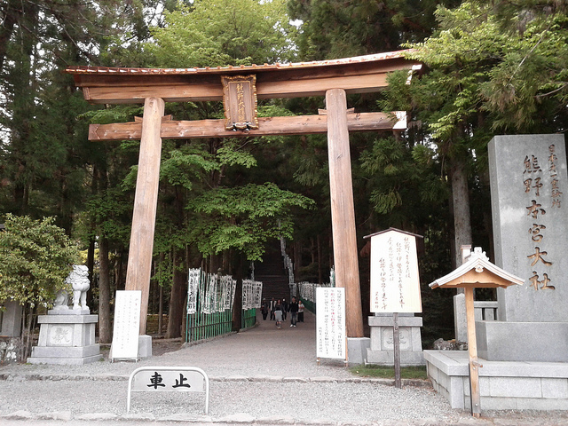 kumano-hongu-taisha-grand-shrine-in-kumano-kodo-pilgrimage-routes
