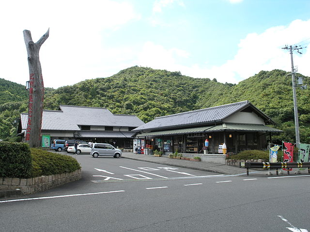 road-station-kisyu-binchoutan-memorial-park-in-nanki-shirahama