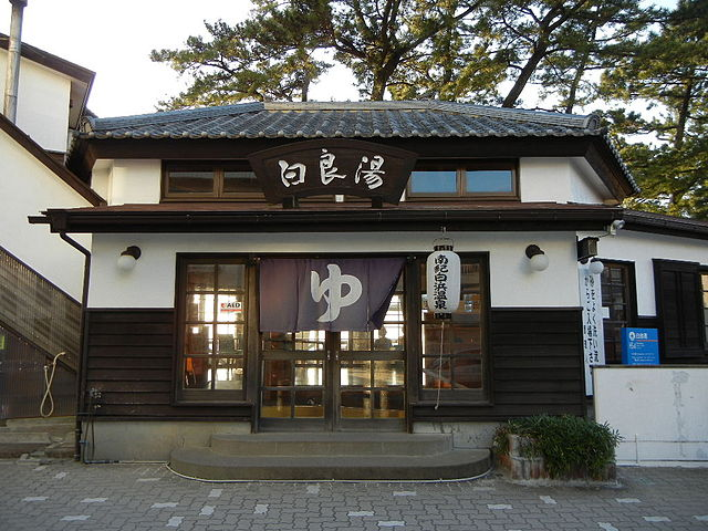 shirara-onsen-in-nanki-shirahama